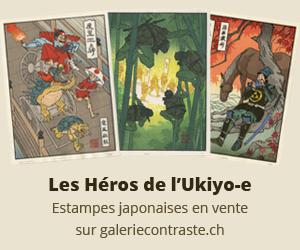 les héros de l'ukiyo-e