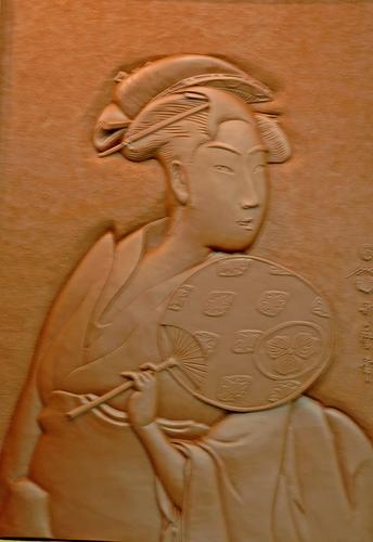 geisha en chocolat