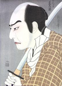 estampe samourai
