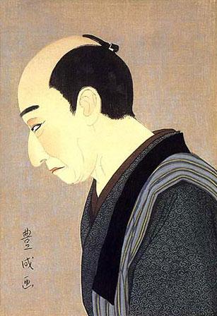 Yamamura Koka