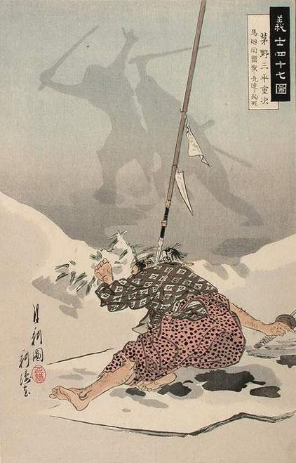 un ronin par Ogata Gekko