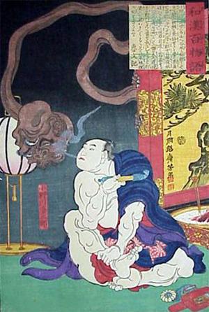 Muzan-e de Yoshitoshi