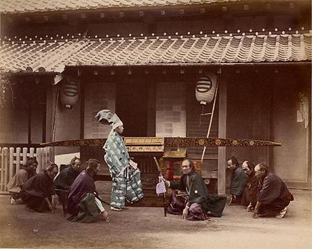 Photo du Japon colorisée de la fin du 19e siècle