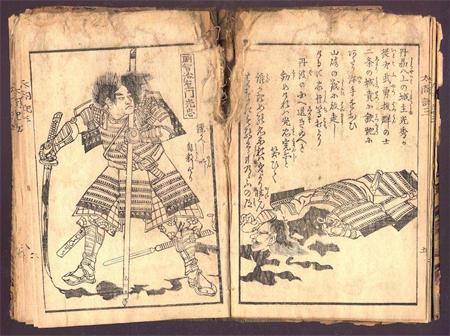 vieux livres illustré par des estampes japonaises