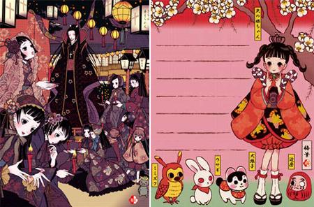 estampes numériques ukiyo-e