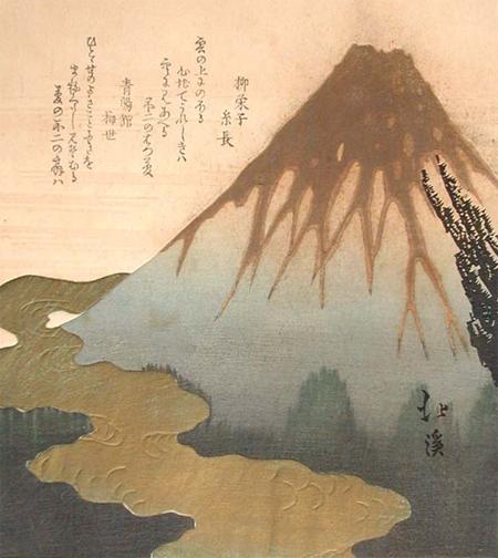 Hokkei Mt. Fuji
