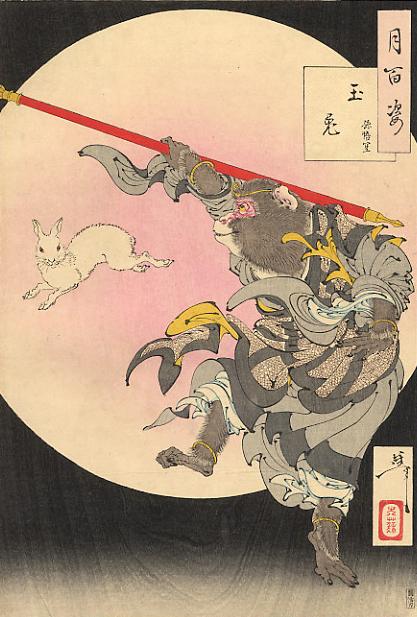 le lapin de Jade par yoshitoshi