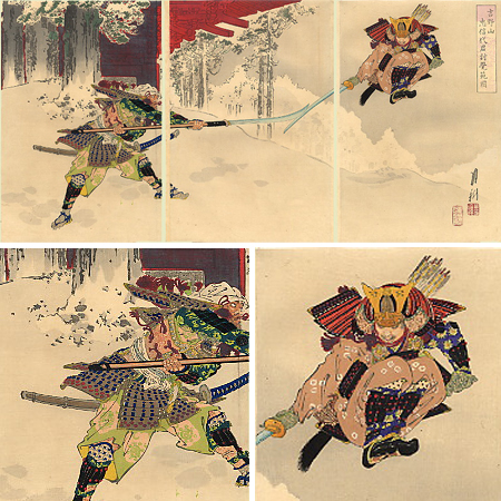 bataille par ogata gekko