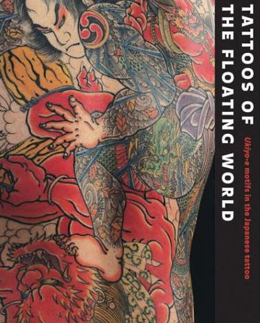 livre sur les tatouages japonais