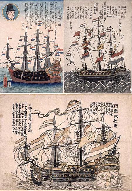 estampes de bateaux hollandais