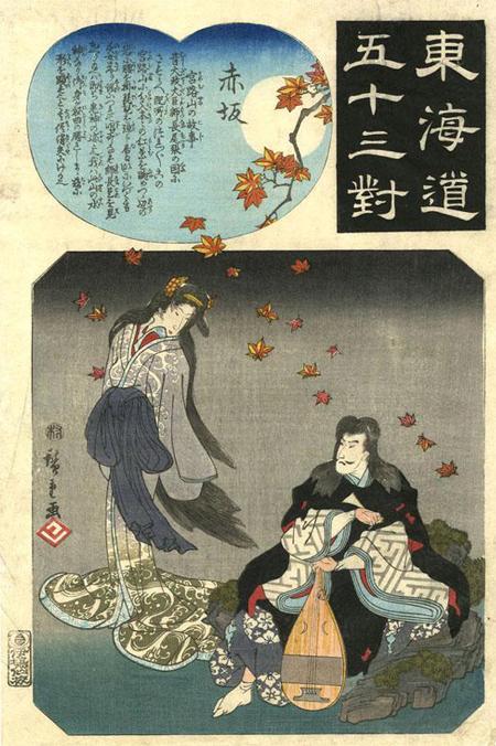 fantôme par Hiroshige, Kuniyoshi et Toyokuni