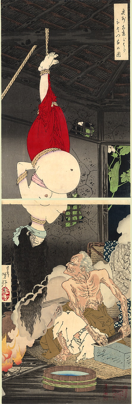 la maison solitaire par Yoshitoshi