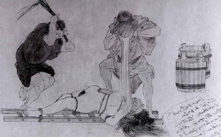 mutchiuchi, la flagellation au japon