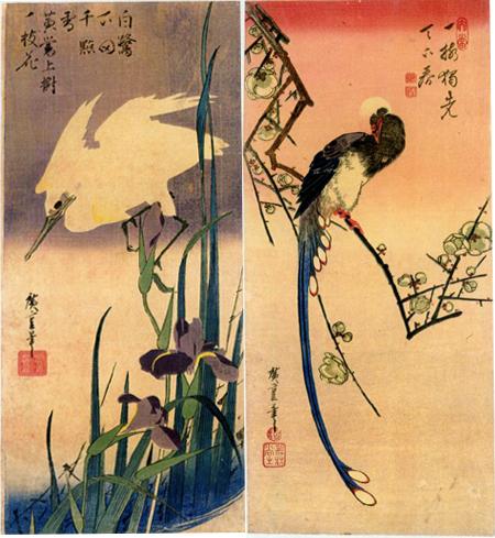 estampes d'oiseaux par Hiroshige
