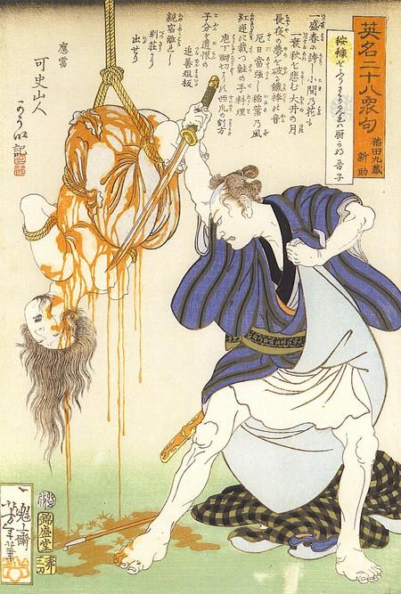 meurte par yoshitoshi