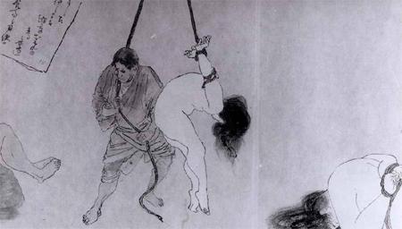 Flagellation des femmes japonaises