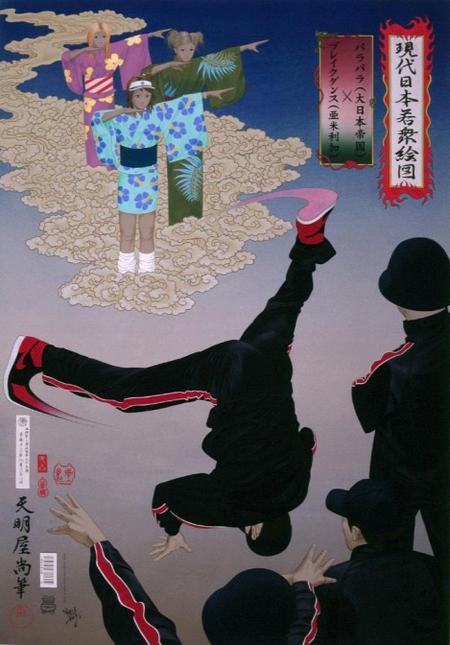 estampe japonaise de breakdance