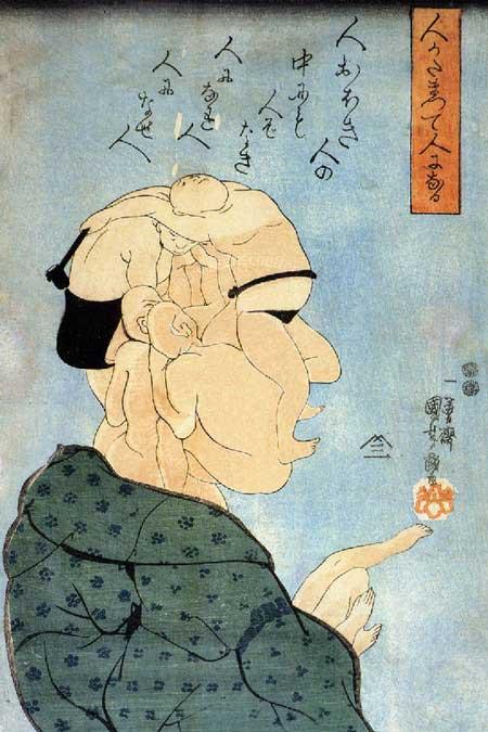 caricature ukiyo-e