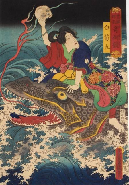 dragon de kunisada