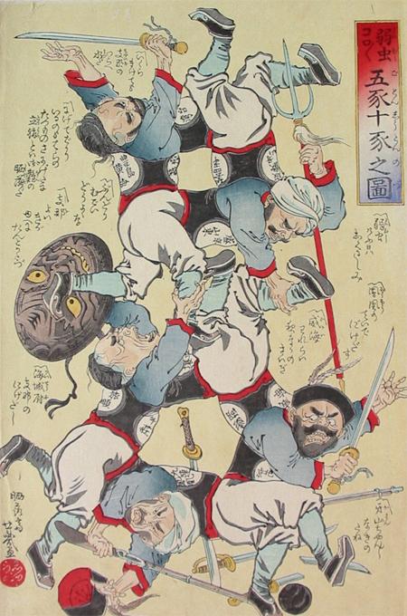 estampe japonaise anti-chinois de l'ère Meiji