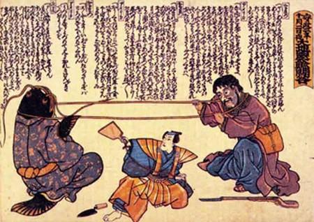 ukiyo-e poisson-chat