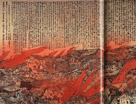 tremblement de terre edo 1855
