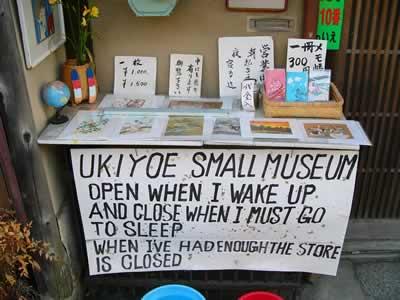 ukiyo-e small museum