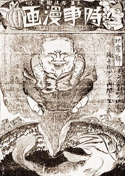 yamamoto saute sur un poisson-chat