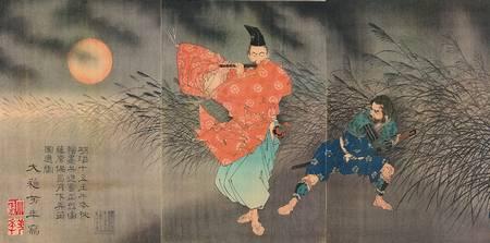 joueur de flute yoshitoshi