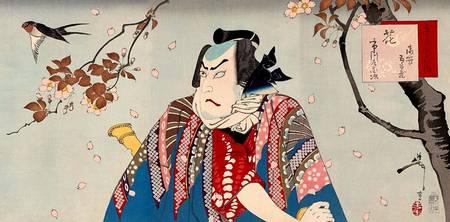 estampe de yoshitoshi