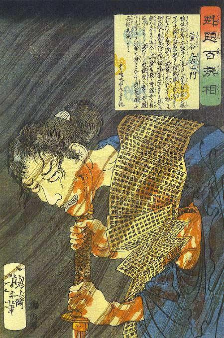 estampe de suicide par Yoshitoshi