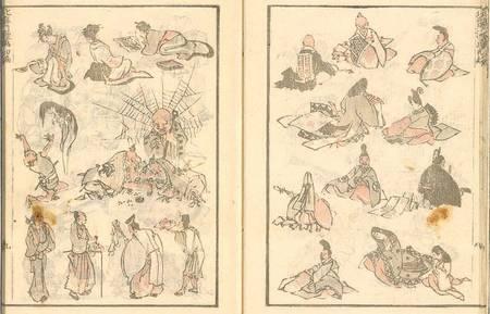Manga d'Hokusai