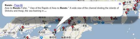 carte représentant les endroits mentionnés à l'intérieur d'un livre