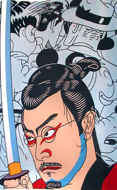 kansas samourai