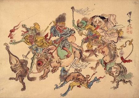 monstres de kyosai