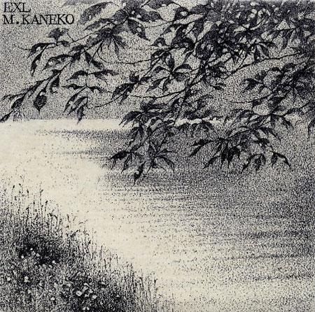 gravure de Shigeki Tomura