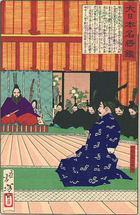 hidesato reçut par l'empereur