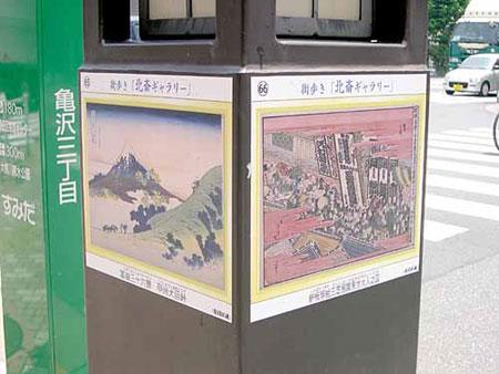 lampe Hokusai
