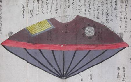 estampe ukiyo-e ovni
