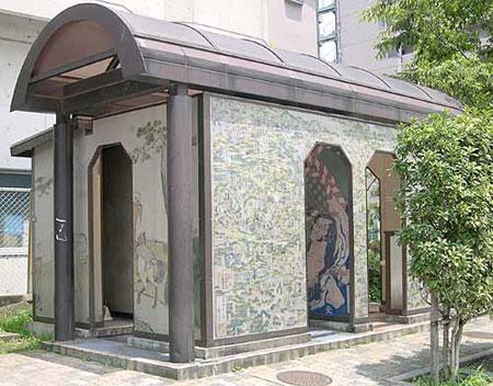 toilettes Hokusai