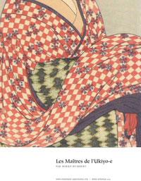 les maitres de l'ukiyo-e, couverture de l'ebook