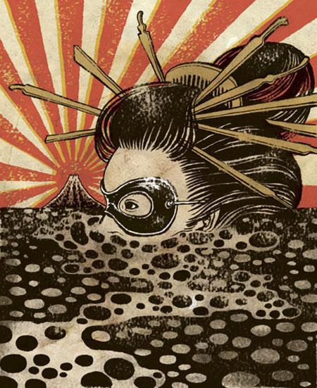 illustration fuji