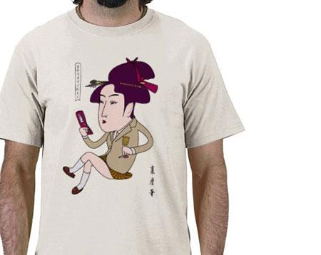 t-shirt estampe