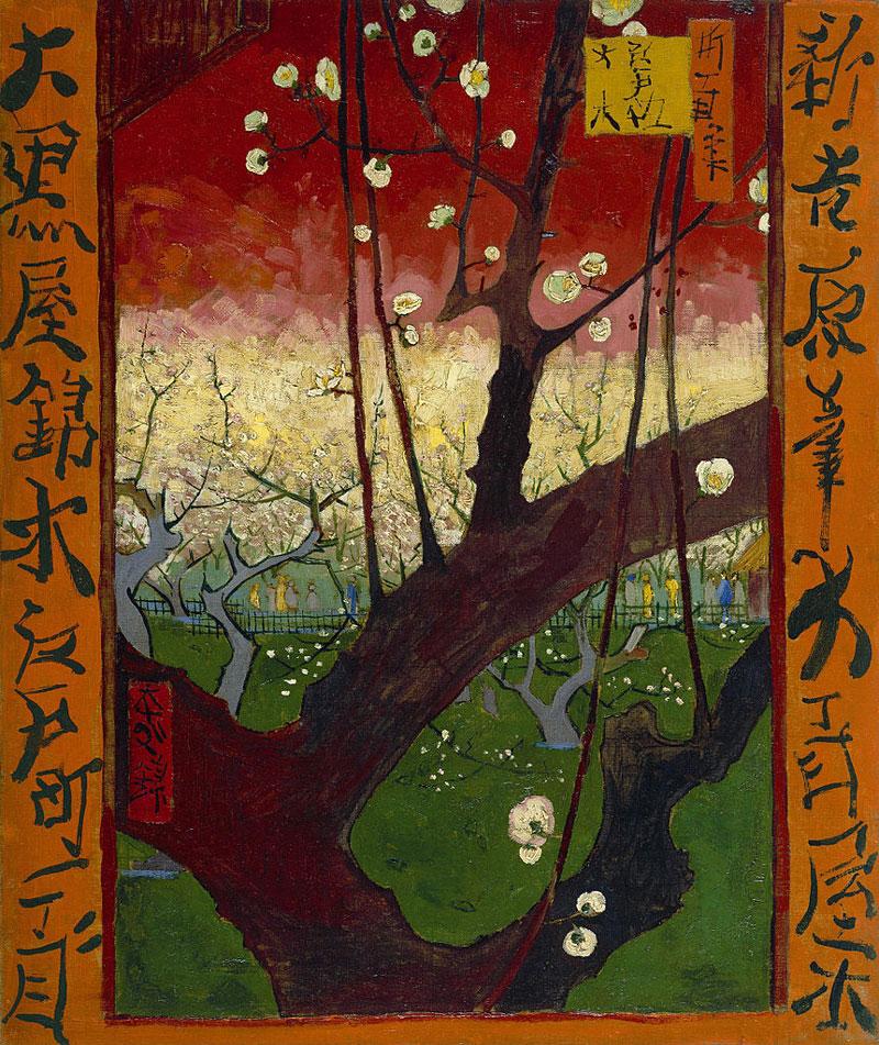 japonaiseries-van-gogh (2)